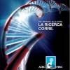 AIRC, XIV Giornata della ricerca sul cancro